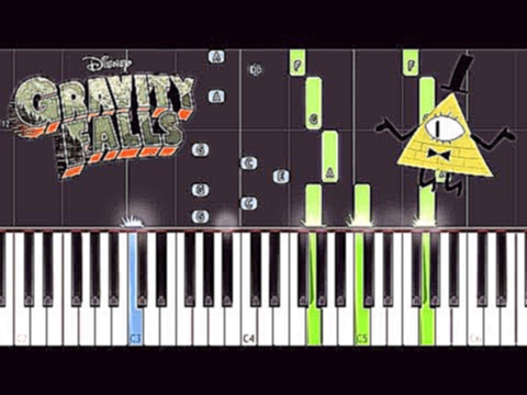 Gravity Falls - Opening Theme/Weirdmageddon [Piano Tutorial] - видеоклип на песню