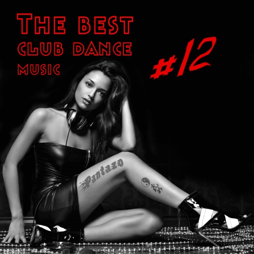 .Best Club Ringtones. [Producer E.P.E] 2011-2012 Ringtone Club