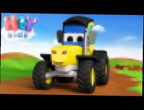 "<span aria-label=""Tractor Song for Kids &amp; more Nursery Rhymes by HeyKids! &#x410;&#x432;&#x442;&#x43E;&#x440;: HeyKids - Nursery Rhymes 4 &#x43D;&#x435;&#x434;&#x435;&#x43B;&#x438; &#x43D;&#x430;&#x437;&#x430;&#x434; 36 &#x43C;&#x438;&#x43D;&#x443;&#x - видеоклип на песню"