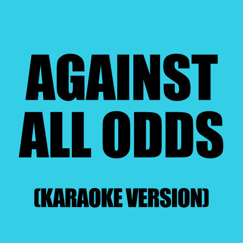 Karaoke - Ameritz When You Tell Me That You Love Me (In the Style of Westlife) [Karaoke Version]