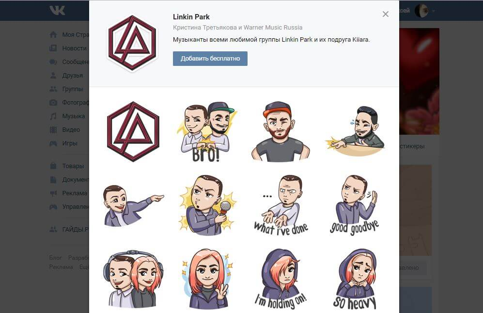 [muzmo.ru] Linkin Park Wretches And King [muzmo.ru]