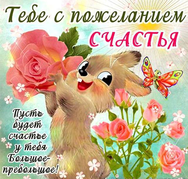 Игорь корнилов с днем рождения лена! Youtube.